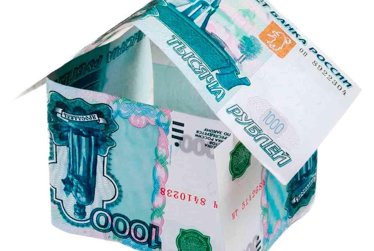 Деньги сквозь пальцы